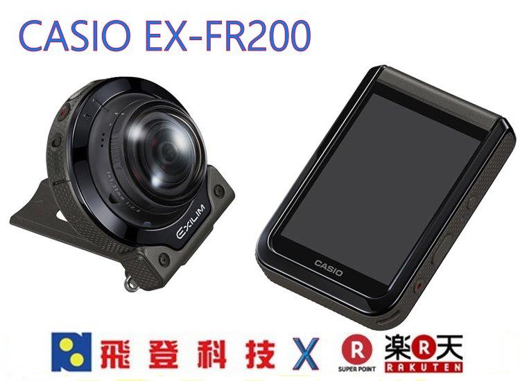 【超廣角相機】FR100進化 單機 CASIO FR200 全新商品 超廣角相機 運動 相機 美顏