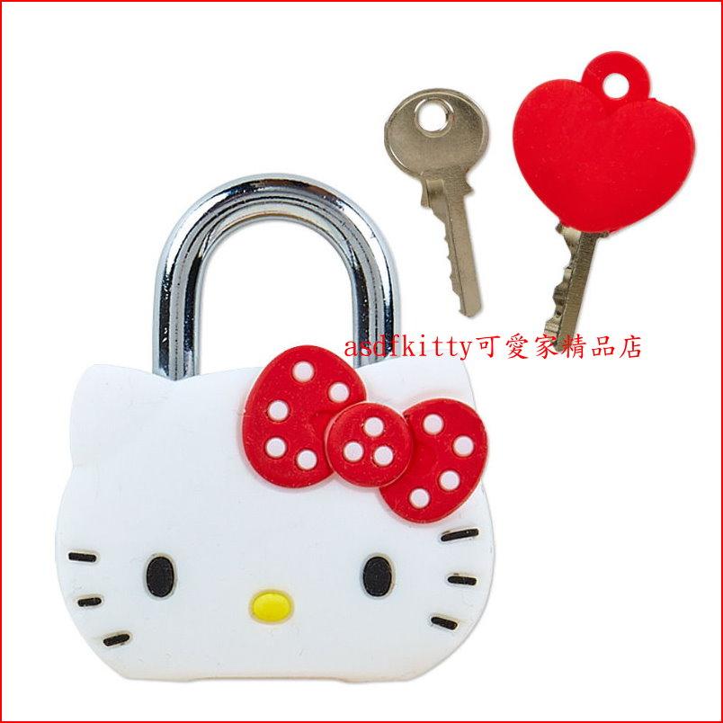 asdfkitty可愛家☆KITTY矽膠臉型有鑰匙安全鎖/鎖頭-鎖行李箱.抽屜.櫃子...都好用-日本正版商品