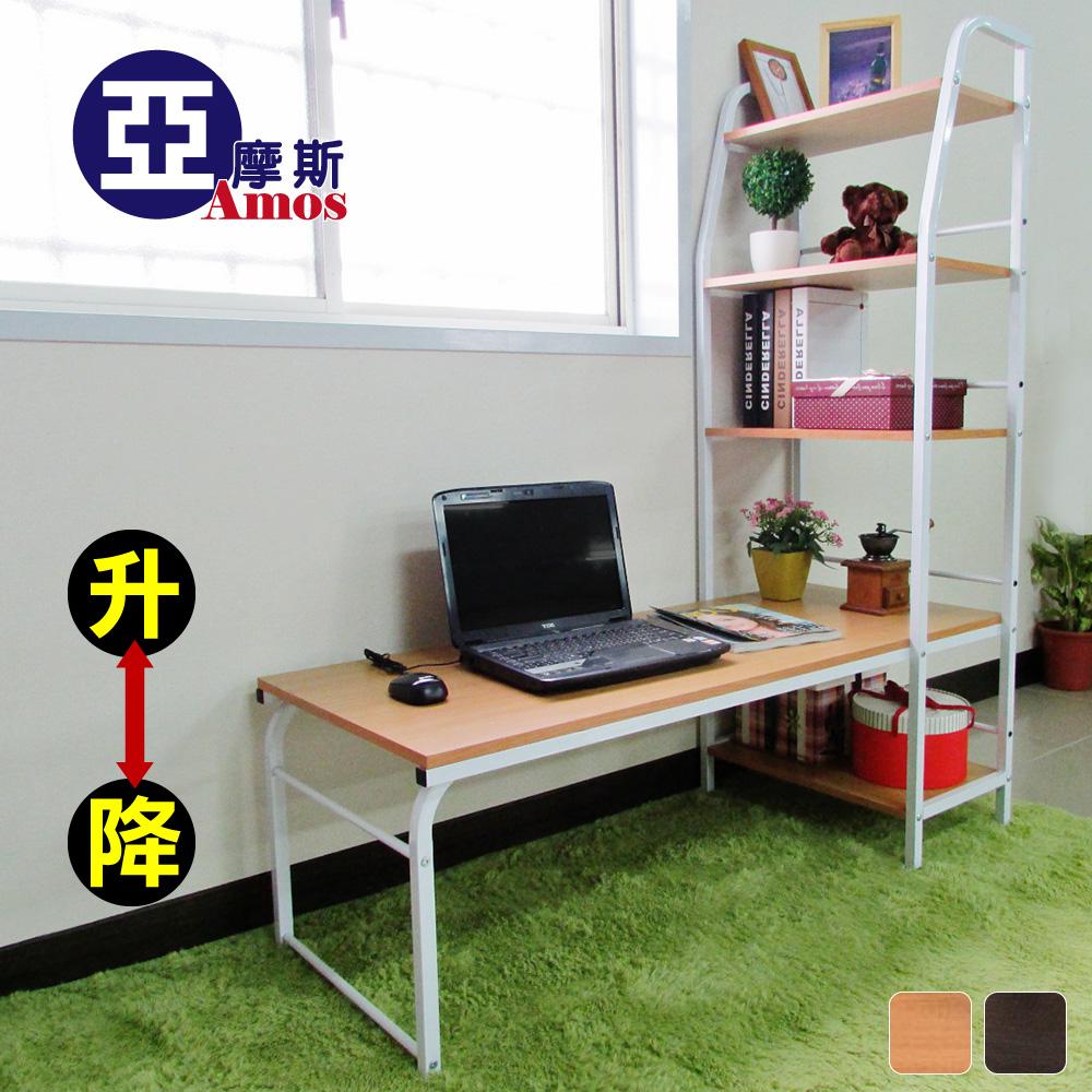 電腦桌 和式桌 書桌【DCA016】一體成型升級款雙向可調整式多功能層架工作桌 台灣製造 Amos