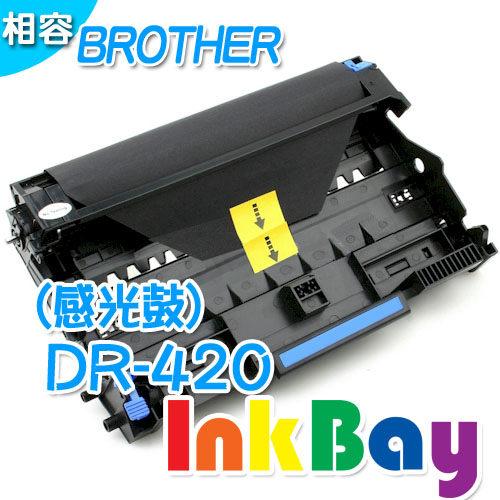 Brother DR-420 相容感光滾/適用機型:Brother HL-2220、HL-2240D