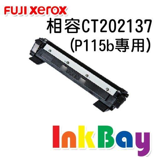 FUJI XEROX CT202137相容黑色碳粉匣/適用機型:FUJI XEROX P115b/M115b/M115fs/P115w/M115w/M115z