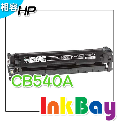 HP CB540A 黑色相容碳粉匣/適用機型:HP CP1300/CP1215/1510/1515n/1518ni/CM1312mfp