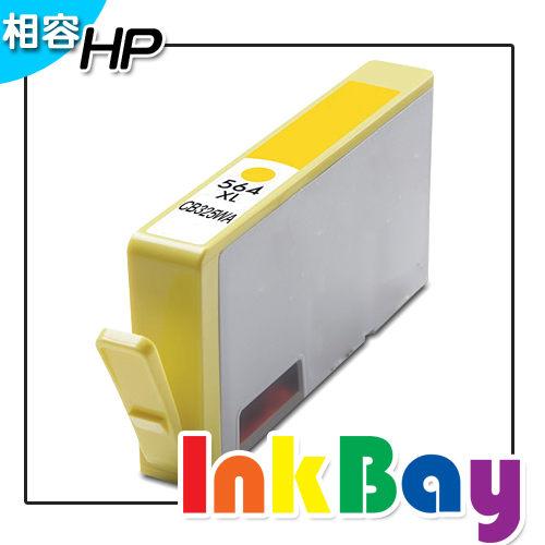 HP 564XL CB325WA(黃)/適用機型:C309A/C5324/C5370/C5373/C5380/C5383/C5388/C5390/C5393/B8550