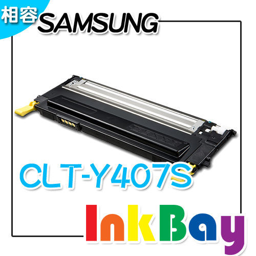 SAMSUNG CLT-Y407S 黃色 環保碳粉匣/適用機型:SAMSUNG CLX-3200/CLP-320/CLX-3185