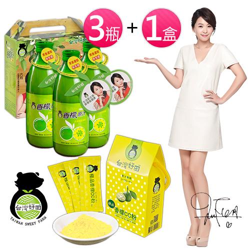 【台灣好田】香檬原汁300ml (3瓶)+香檬CC粉(一盒15入)