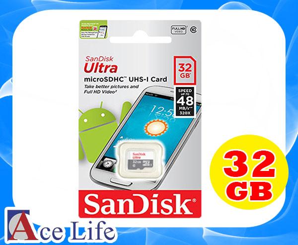 【九瑜科技】Sandisk 32G 32GB Class10 C10 micro SD SDHC TF UHS-1 48MB/s 白灰卡 記憶卡 手機 行車紀錄器 Kingston Toshiba