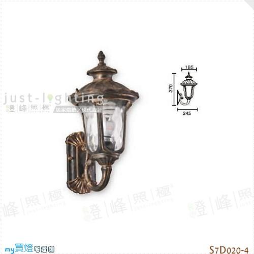 【戶外壁燈】E27 單燈。壓鑄鋁 古銅烤漆 玻璃 高37cm※【燈峰照極my買燈】#S7D020-4