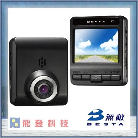 【行車紀錄器】台灣製造 畫質清楚 加送32G 無敵 DIGI-EYE CR-T02 行車記錄器 160大廣角 2.0大光圈 含稅開發票公司貨