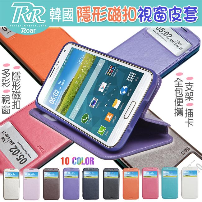 三星Galaxy S7 Edge 開窗皮套 韓國Roar 隱形磁扣視窗皮套 Samsung G9350 磁鐵吸合 插卡支架保護套【預購】