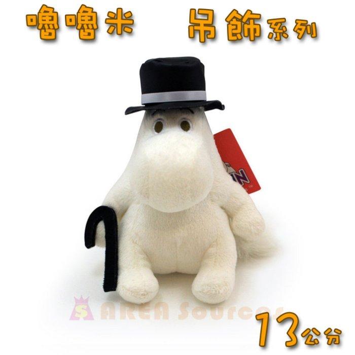 【禾宜精品】正版 Moomin 嚕嚕米 13cm 姆明爸爸 吊飾 玩偶 玩具 生活百貨 M102006-C2