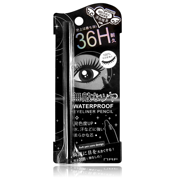【NAF】36H超防水持久眼線膠筆(深夜極黑)