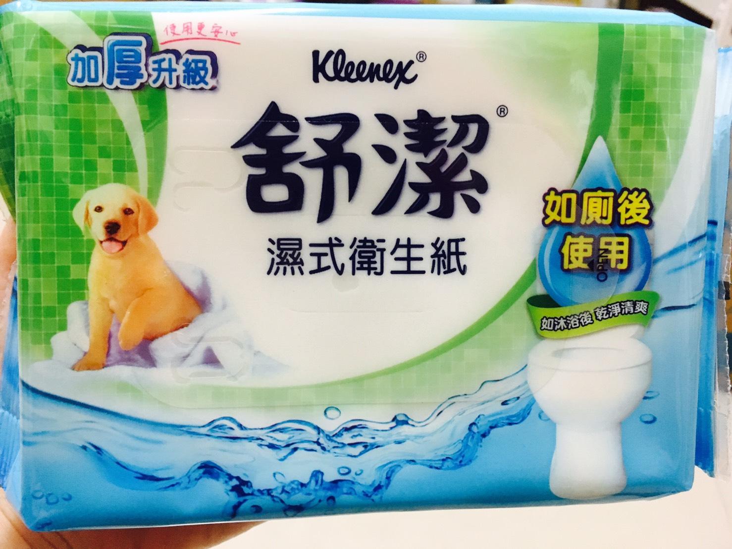 ?含發票?舒潔濕式衛生紙(40抽)?可丟入馬桶中沖散?給你如浴後的乾淨清爽?加厚升級?