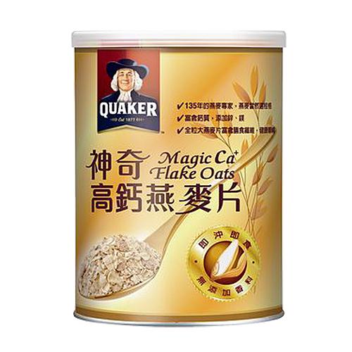 QUAKER桂格 即沖即食神奇高鈣燕麥片700g