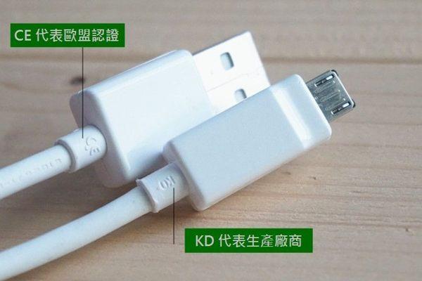 【免運費】LG【原廠傳輸線】9V=1.8A 或 5V=1.8A 支援高通 QC2.0 LG G4 V10 H968 H818 H815T F510 G4 Stylus G4C Beat
