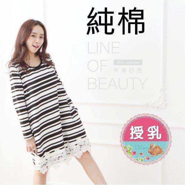 *漂亮小媽咪*韓版 純棉 蕾絲 勾花 條紋 長袖 哺乳 孕婦洋裝 連衣裙 哺乳裝 BFC1256GU