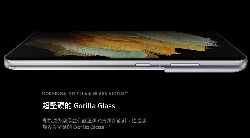 專為減少刮傷並保護正面和背面所設計,這是手機界最堅硬的 Gorilla Glass。