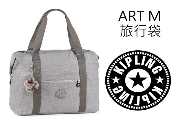 OUTLET代購【KIPLING】旅行袋 斜揹包 肩揹包 媽媽包 灰色
