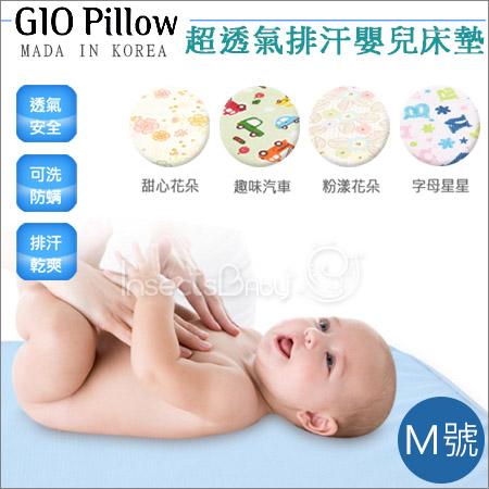 ?蟲寶寶?韓國【 GIO Pillow 】超透氣排汗嬰兒床墊 M號60 X120cm 韓國製 《現+預》