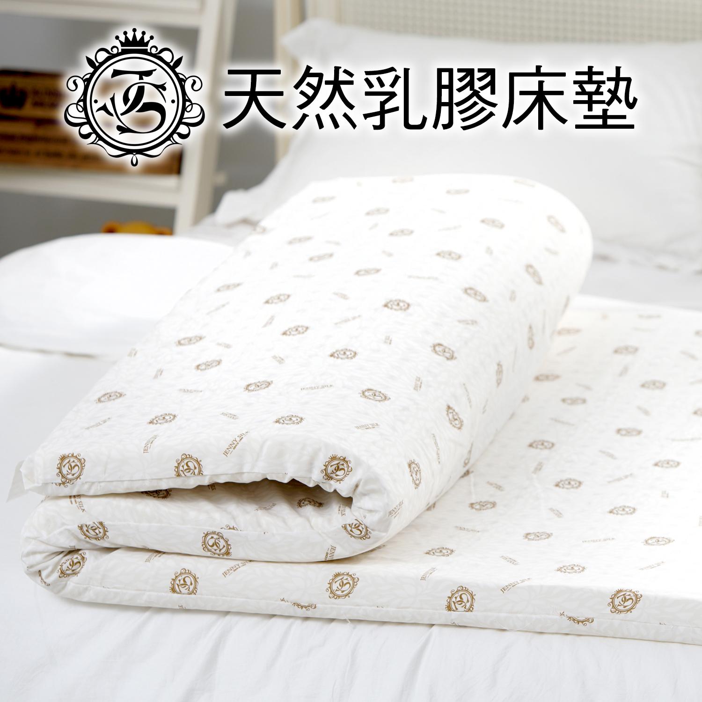【名流寢飾家居館】Jenny Silk.100%純天然乳膠床墊.厚10cm.標準單人.馬來西亞進口