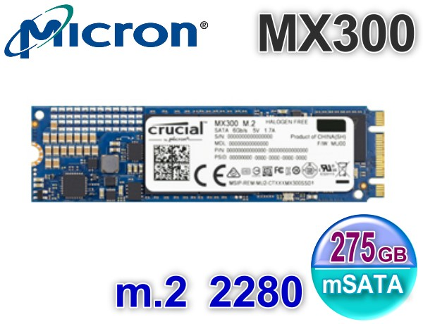 Crucial 美光 Micron SSD MX300 TLC 275G M.2 2280 固態硬碟
