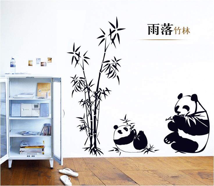 【壁貼王國】 中國風系列無痕壁貼 《熊貓 - AY9051》