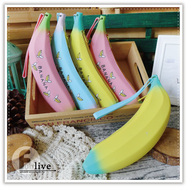 【aife life】彩色卡通香蕉筆袋/矽膠香蕉筆袋/收納袋/零錢包/筆袋/化妝包/防水袋/造型錢包/矽膠拉鍊筆袋/鑰匙包