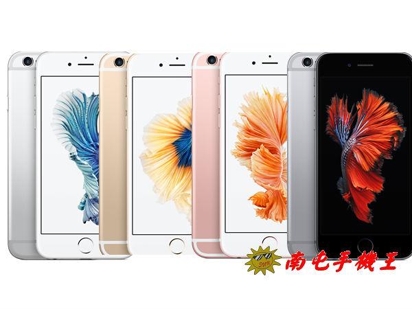 ↑南屯手機王↓APLLE IPhone6s 32G 4.7吋螢幕~【宅配~免運費】