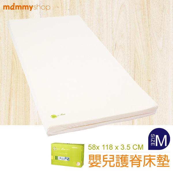 *加贈萬用去漬粉+BC洗衣精1.2L* 媽咪小站 - 有機棉嬰兒護脊床墊 -M