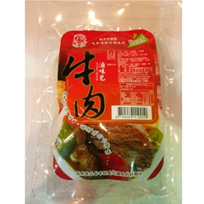 《飛馬》牛肉滷味包 Mixed Spices for Beef Stew‧All Purpose Use-2粒裝 * 35g