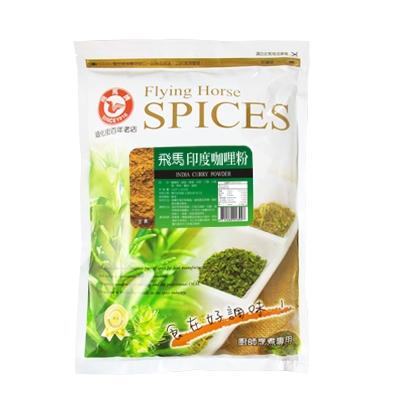 《飛馬》印度咖哩粉‧Indian Curry Powder-1kg