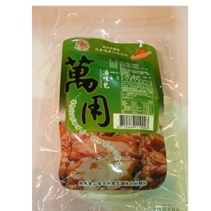 《飛馬》萬用滷味包 Mixed Spices for Stew, All Purpose Use-2粒裝 * 35g