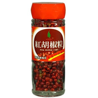《飛馬》紅胡椒粒‧Pink Pepper Corn-20g