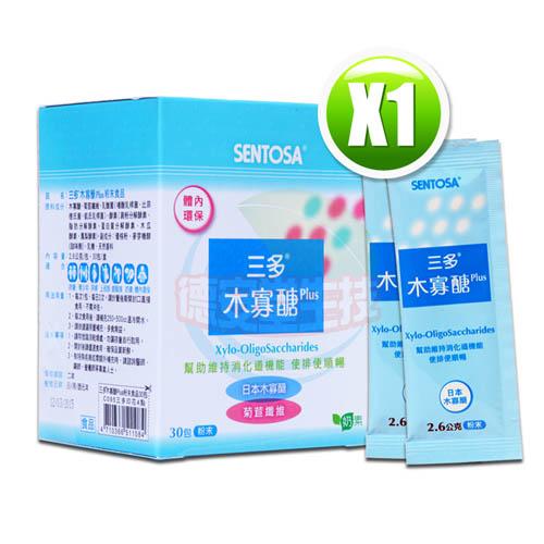 三多木寡醣Plus-含乳酸菌+膳食纖維+綜合酵素(30包/盒)x1