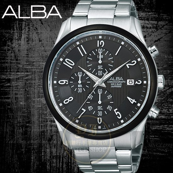 ALBA 楊祐寧代言PRESTIGE紳士計時腕錶/43mm/VD57-X050N/AM3161X1公司貨/禮物/情人節