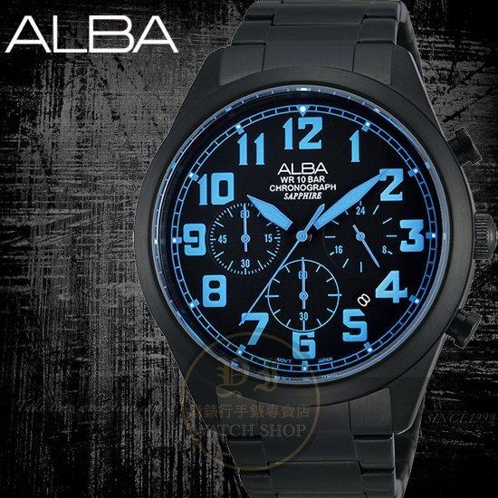 ALBA 楊祐寧代言 ACTIVE玩酷型男計時腕錶-IP黑/藍/44mm/VD53-X170B/AT3593X1公司貨/SEIKO/情人節