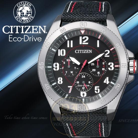 CITIZEN星辰 Eco-Drive叢林野戰計時光動能帆布腕錶-黑/44mm BU2030-17E公司貨/金城武