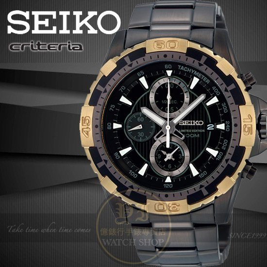 SEIKO日本精工Criteria超越極限計時運動錶-金/IP黑/44mm 7T92-0LK0K/SNDC24P1公司貨