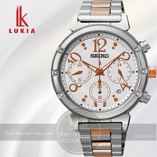 SEIKO日本精工LUKIA林依晨太陽計時腕錶-半金/35mm V175-0CR0KS/SSC873J1公司貨