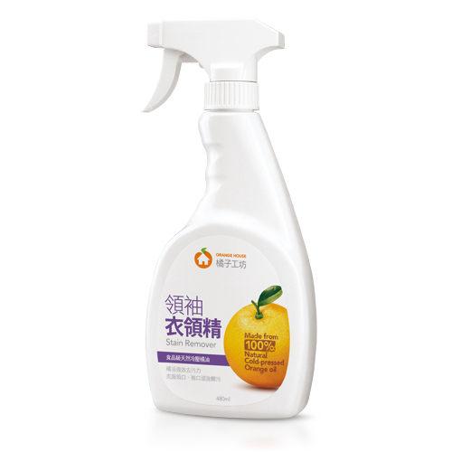 【橘子工坊】領袖衣領精-480ml(4712318590239)