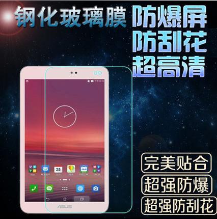 三星Galaxy Tab S2 9.7寸 T815 平板 鋼化膜 9H 0.4mm直邊 耐刮防爆玻璃膜 防爆裂高清貼膜 防污保護貼