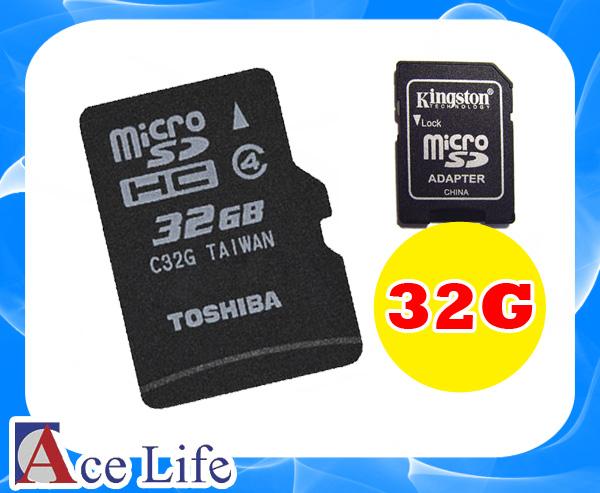 【九瑜科技】Toshiba 32G 32GB Class4 C4 micro SD SDHC TF 記憶卡 含轉卡 手機 行車紀錄器 Sandisk Kingston
