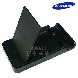 Samsung i9100,i9105 Galaxy S2 plus,i9103,i8150 原廠座充/原廠電池充電座