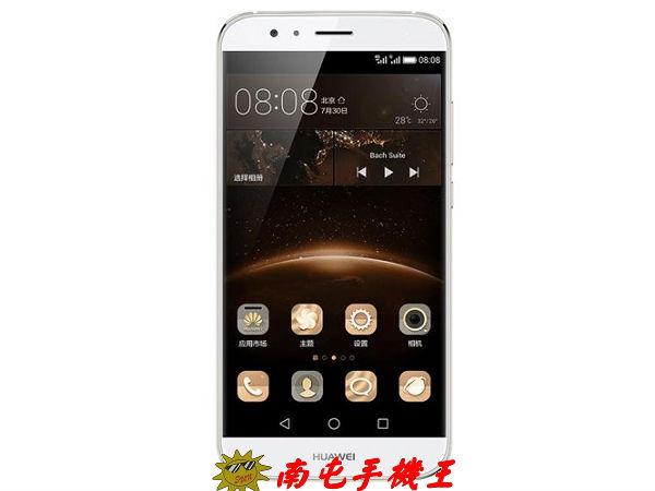 +南屯手機王+ 華為 HUAWEI G7 Plus 金屬機身 4G LTE 雙卡雙待 5.5 吋螢幕【宅配免運費】