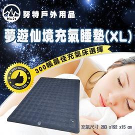 努特NUIT 夢遊仙境充氣床墊XL號