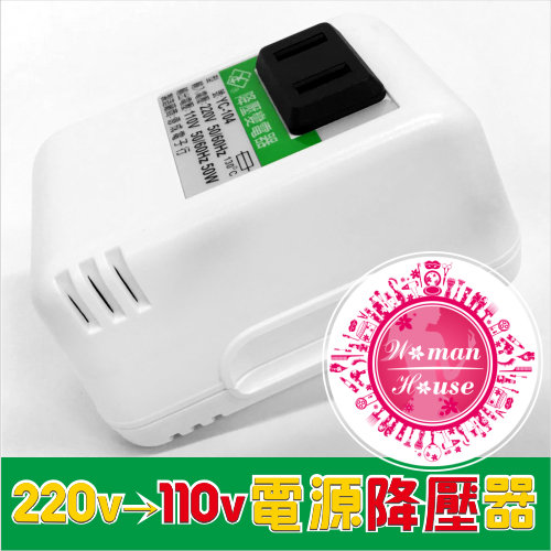 YC-104電壓降壓器(變壓器) 220V變110V [32535]