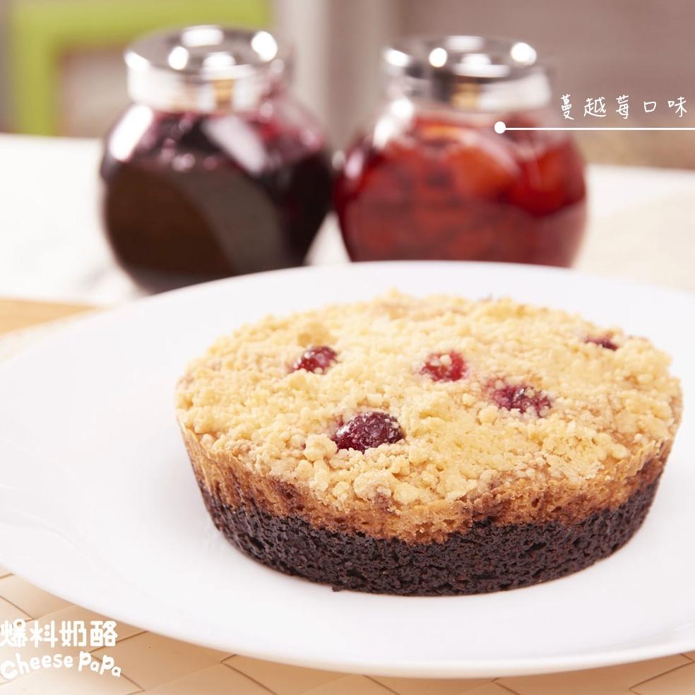 【旅人蛋糕】五吋蔓越莓匈牙利康布拉蛋糕,多層次口感,第一層新鮮莓果,第二層鬆軟匈牙利蛋糕體,第三層濃郁75%苦甜巧克力蛋糕體