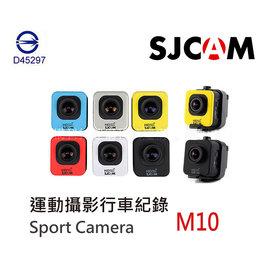 SJCAM原廠M10 WIFI 版保固一年 可更新 防水相機衝浪浮潛運動相機空拍攝影機