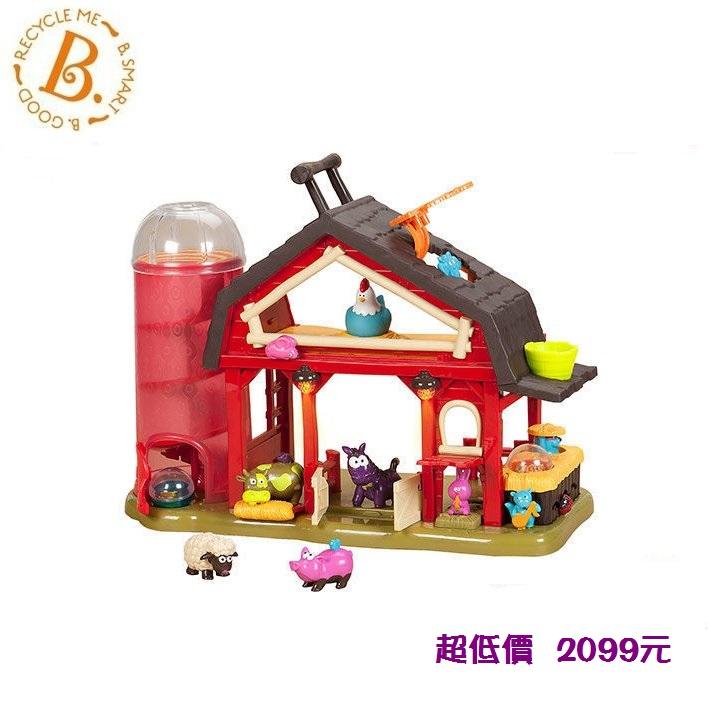 *美馨兒* 美國 B.TOYS - 農村曲 (搖滾動物農莊) 2099元