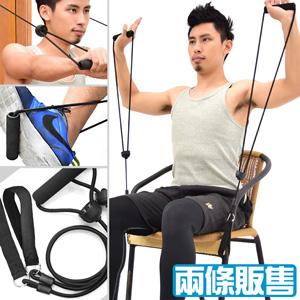 健身輔助織帶拉繩(彈力繩拉力繩.阻力帶阻力繩擴胸器.拉力器彈力帶拉力帶.運動器材.推薦C080-004哪裡買trx-)