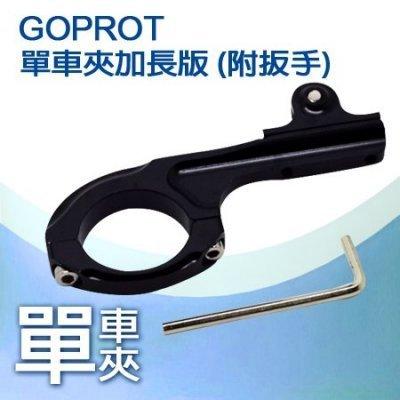 """單車支架加長版 (附板手) GOPRO HERO4 HERO3 SJ4000 5000 6000 可用""""正經800"""""""